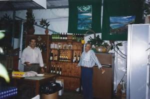 1992 stand del Circolo Amicizia Sarda di Treviso02